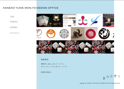 KANEKO YUKIE MON-YOU DESIGN OFFICE ウェブサイト