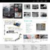総合トラック株式会社 ウェブサイト