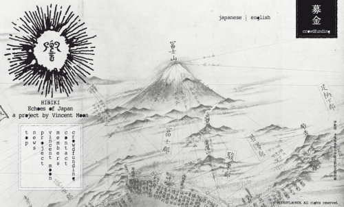 HIBIKI 響 by Vincent Moon ヴィンセントムーン ウェブサイト