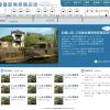 香取青色商店街 公式ウェブサイト