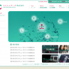 ここシェアーズ株式会社 ウェブサイト