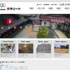 株式会社クオリート ウェブサイト