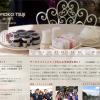 辻朋子 / TOMOKO TSUJI ウェブサイト